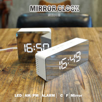 韓國熱銷 新穎時尚<BR>LED鏡面鏡子鐘/化妝鏡