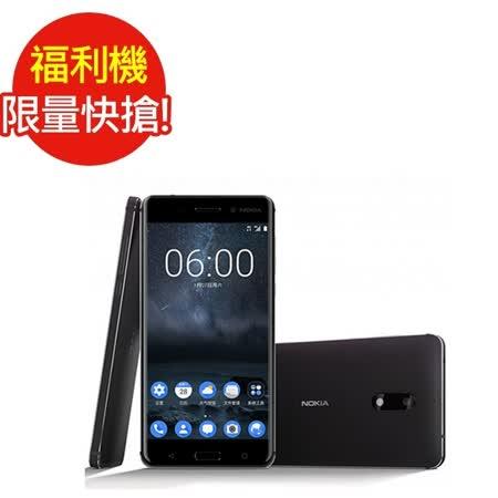 福利品 Nokia 6 金屬機身5.5吋八核4G/32G 雙卡雙待智慧手機_LTE(七成新B)