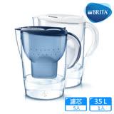 【德國BRITA】3.5公升Marella馬利拉濾水壺+4入MAXTRA Plus濾芯 (共5芯)