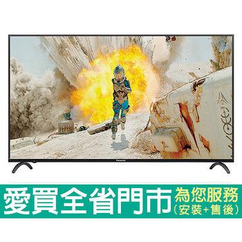 Panasonic國際50型4K聯網液晶顯示器TH-50EX550W含配送到府+標準安裝