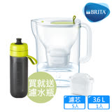 【德國BRITA】Style 3.6L純淨濾水壺+4入MAXTRA Plus濾芯_萊姆綠(共5芯)