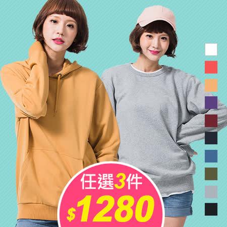 (bossini)百搭厚棉T/褲款-超值任選3件1280元