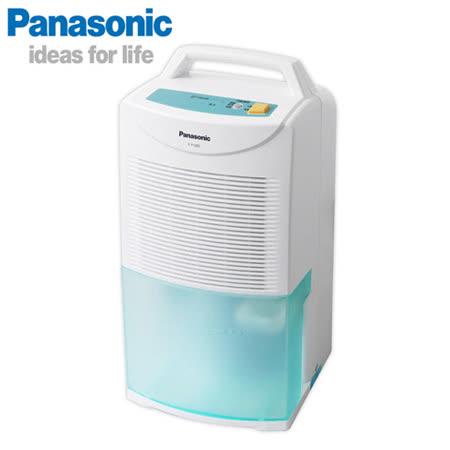 附赠品♥【国际牌Panasonic】6公升环保除湿机 F-Y12ES