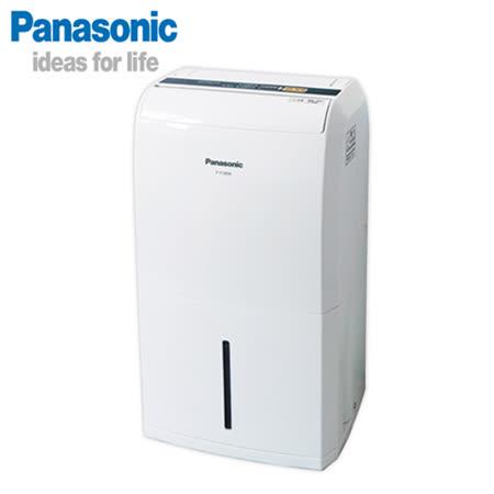 附赠品♥【国际牌Panasonic】6公升环保干衣除湿机 F-Y12EM