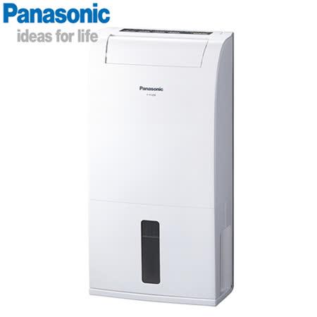 附赠品♥【国际牌Panasonic】 6公升环保除湿机 F-Y12EB