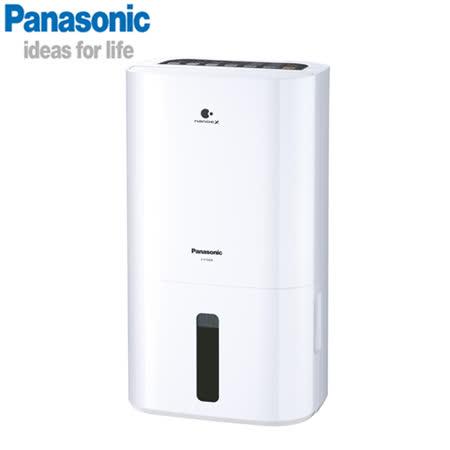 附赠品♥【国际牌Panasonic】8L清净除湿机F-Y16EN