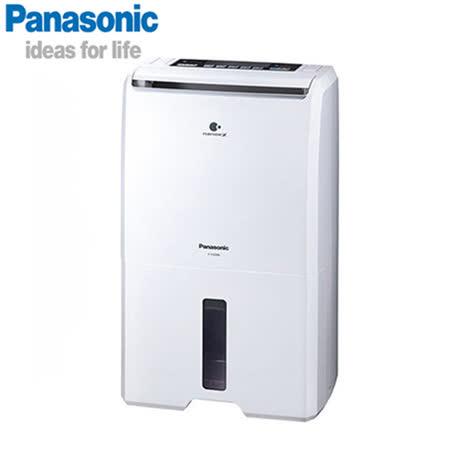 附赠品♥【国际牌Panasonic】11公升 环保节能除湿机 F-Y22EN