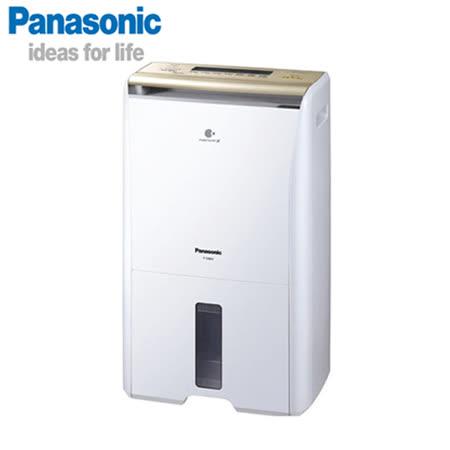 附赠品♥【国际牌Panasonic】10公升 清净除湿机 F-Y20EH