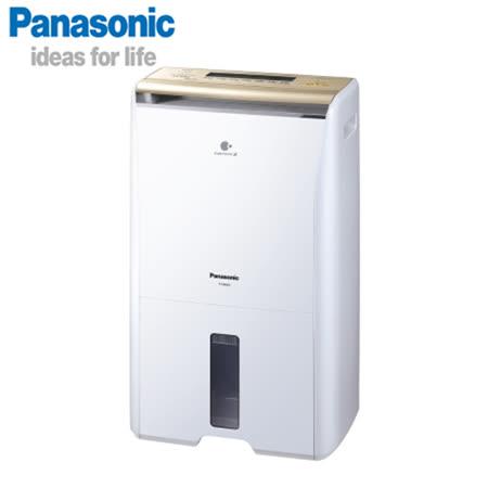 【国际牌Panasonic】13公升 nanoe清净除湿机 F-Y26EH
