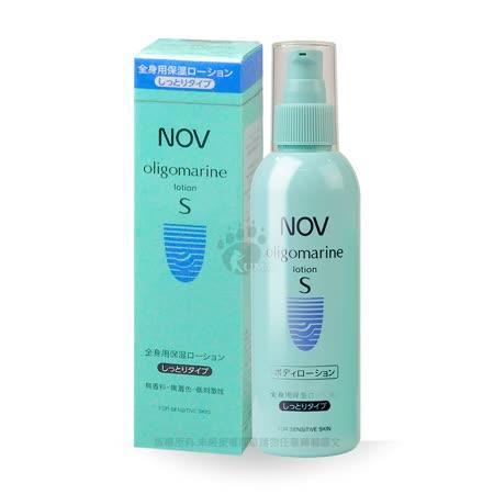 【NOV】娜芙 深海礦泉美肌水S 190ml (2罐) 隨機贈妝品體驗包x6包