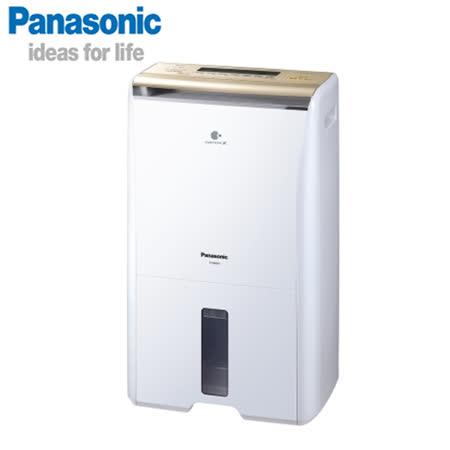 附赠品♥【国际牌Panasonic】16公升 nanoe清净除湿机 F-Y32EH