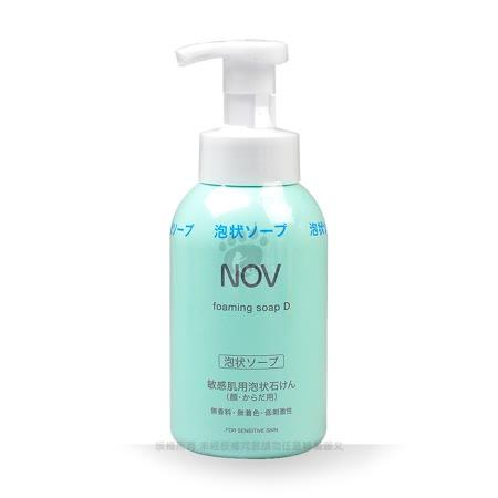 【NOV】娜芙魔法泡泡潔顏慕斯400ML 隨機贈體驗包x2  洗臉洗澡可適用