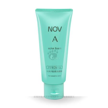 【NOV娜芙】青春潔面乳70g 隨機贈妝品X6包