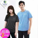 【遊遍天下】台灣製男女款愛運動吸排抗UV福袋二件優惠組(549/件)