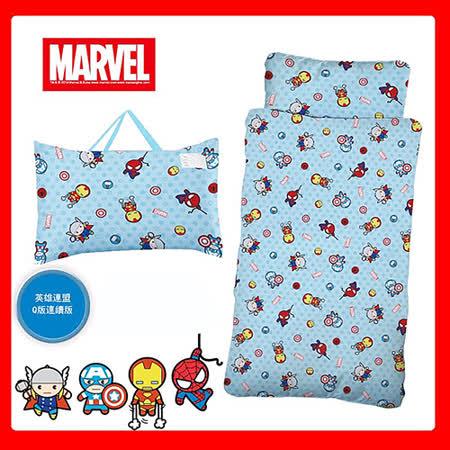 《MARVEL漫威》復仇者聯盟幼教兒童睡袋-Q版(藍)