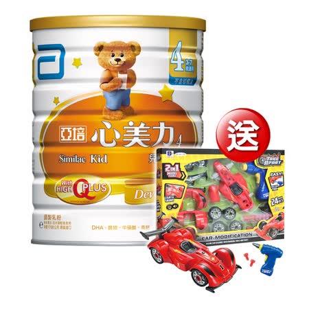 亞培 心美力 4號High Q Plus(1700gx3罐)+(贈品)亞培 DIY組裝賽車