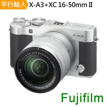 FUJIFILM X-A3+XC16-50mm II*(中文平輸)-送SD32G-C10+專用鋰電池+單眼相機包+多功能讀卡機+相機清潔組+高透光保護貼