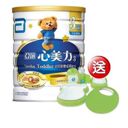 亞培 心美力 3號High Q Plus(新升級)(1700gx6罐)+(贈品)亞培 兒童專屬餐具組