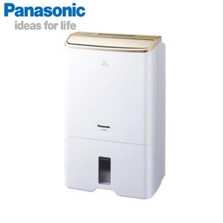 附赠品♥【国际牌Panasonic】12公升 nanoe空气清净除湿机 F-Y24EX