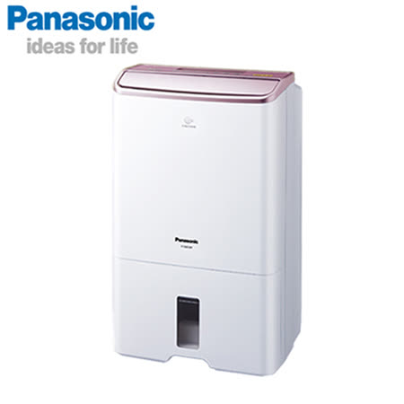 附赠品♥国际牌Panasonic 12公升 nanoe空气清净除湿机 F-Y24EXP