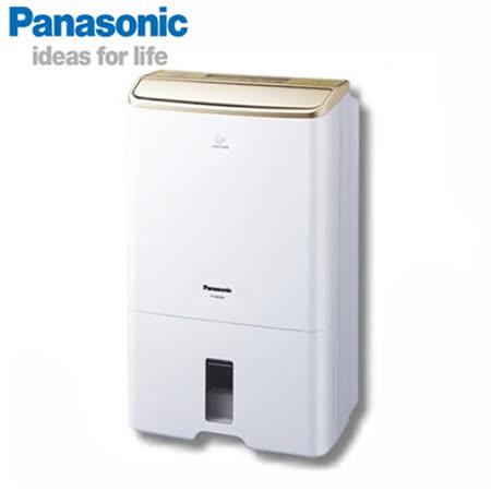 附赠品♥【国际牌Panasonic】14公升 nanoeX 除湿机 F-Y28EX