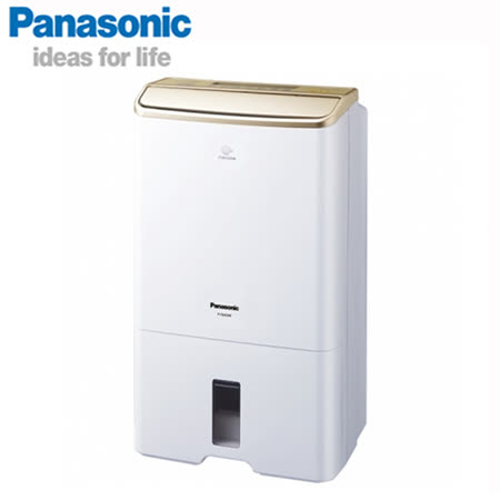 附赠品♥【国际牌Panasonic】18公升清净除湿机 F-Y36EX
