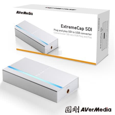 圓剛 BU111 免驅動SDI專業擷取器 ExtremeCap SDI