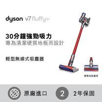 Dyson 無線吸塵器 V7 Fluffy+ SV11(活力紅 新品上市)