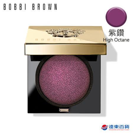 【原厂直营】BOBBI BROWN 芭比波朗 极致钻石眼影(High Octane 紫钻)