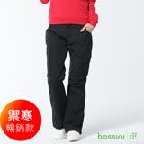 bossini女裝-多功能防風雪褲-4黑