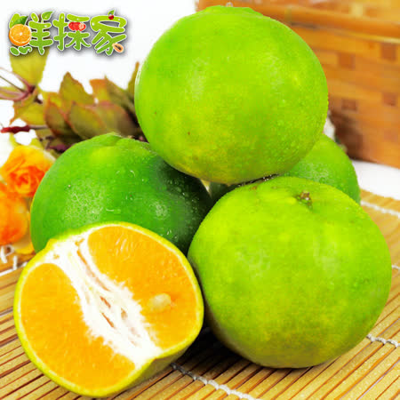 鮮採家 台灣當季香甜爆汁椪柑8台斤