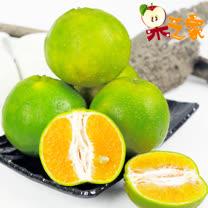 【果之家】台灣當季爆汁酸甜椪柑10台斤(約36-44顆)