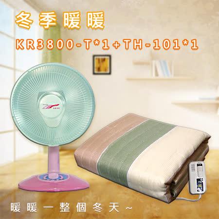 韓國甲珍<br>電毯+電暖器暖暖組