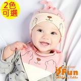 【iSFun】安眠小熊*嬰兒雙色棉帽+三角領巾組/2色可選
