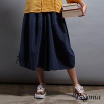【Begonia】棉麻抽繩鬆緊寬褲(藍色)