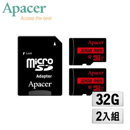 活動-【二入組】Apacer宇瞻 32GB MicroSDHC UHS-I Class10記憶卡(85MB/s)