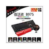 【Bloody】雙飛燕 B975-1 三代天平光軸RGB機械鍵盤(橙軸)