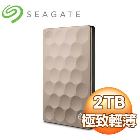 Seagate 希捷 Backup Plus Ultra Slim 2TB 2.5吋 USB3.0 外接式硬碟《金》