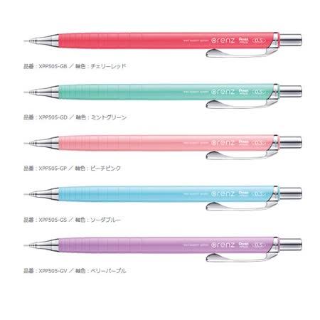 PENTEL 飛龍牌 XPP505 0.5mm ORENZ 自動鉛筆 粉彩新色 贈橡皮擦