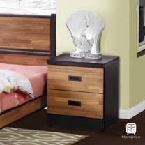 Hampton漢妮柏格納系列積層木床頭櫃