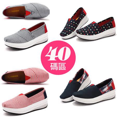 《JOYCE》40碼圖文幾何輕量健走鞋系列