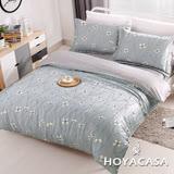 《HOYACASA簡單愛》 加大四件式天絲全舖棉兩用被床包組