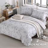 《HOYACASA花雨紛飛》 特大四件式天絲全舖棉兩用被床包組