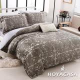 《HOYACASA午夜夢迴》加大四件式天絲緹花兩用被床包組