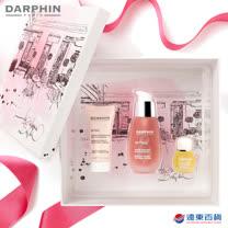 DARPHIN 全效舒緩限量禮盒