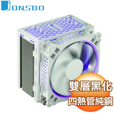 JONSBO 喬思伯 CR-201 RGB CPU散熱器《白》