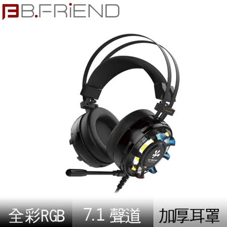 B.FRIEND CH3 7.1聲道炫光電競耳機《黑》
