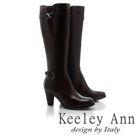 Keeley Ann設計美學-雙皮帶飾釦造型全真皮中跟長靴(咖啡色779002270-Ann系列)