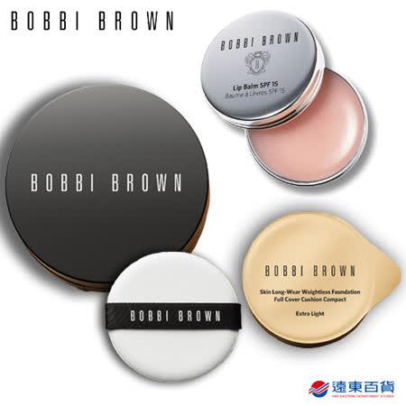 【原厂直营】BOBBI BROWN 芭比波朗 自然轻透胶囊气垫粉底 奢华买二送二组