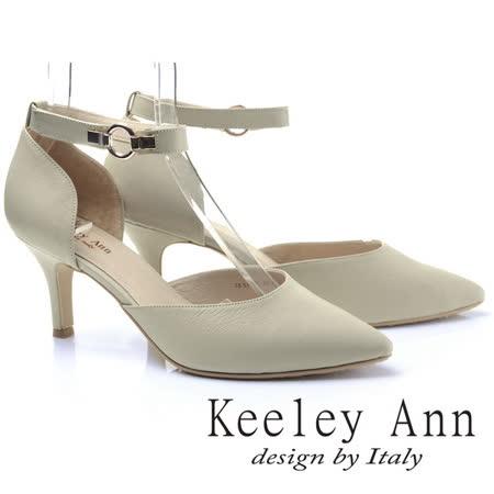 Keeley Ann都會輕熟~氣質復古全真皮尖頭瑪莉珍鞋(米色785113130)